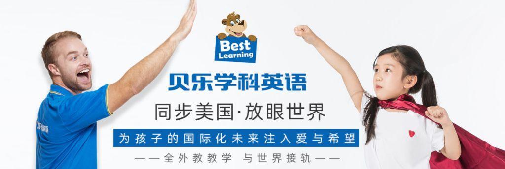 石家庄广安大街附近有外教英语辅导班吗?