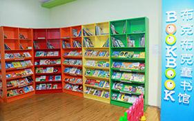 石家庄埃森英语为学员准备的图书馆