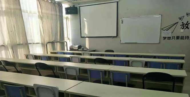 燕楚精英教育培训学校教室