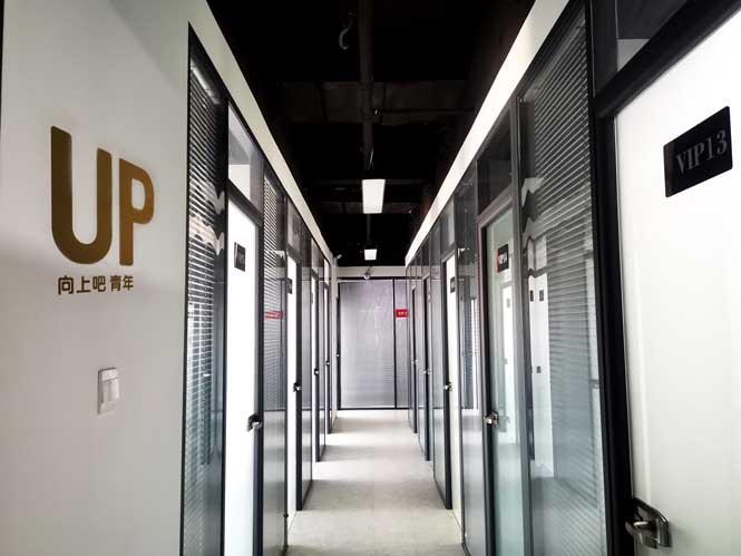 石家庄环球教育VIP区