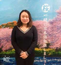 石家庄樱花日语中教刘老师