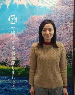 石家庄樱花国际日语外教林老师