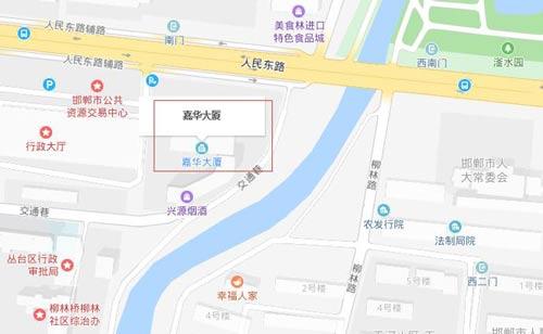邯郸新航道英语地址示意图