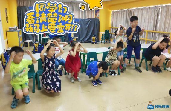 石家庄贝乐英语如何教孩子学习语法