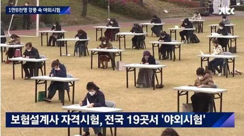 韩国资格考试陆续恢复 26日举办托业考试